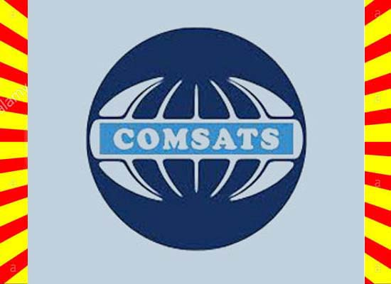 COMSATS Spring And Fall Merit List 2020