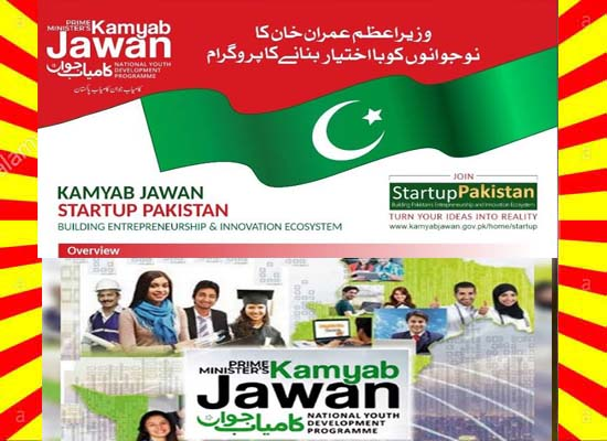 Govt Launches 'Startup Pakistan Program' to Fund 10,000 Startups by 2023