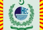 HEC Law Admission Test LAT 2020