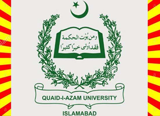 Quaid E Azam University BA BSc Annual Result 2020 Online