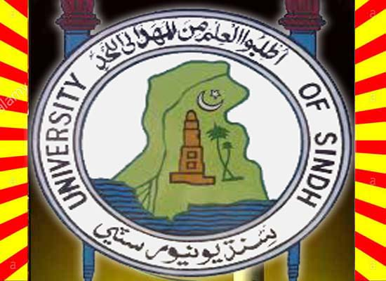Sindh University 3rd Provisional Final Merit List