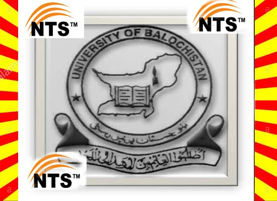 UOB NTS Entry Test Merit List Result 2020