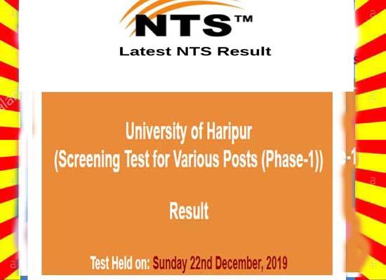 University of Haripur Jobs 2019 NTS Test