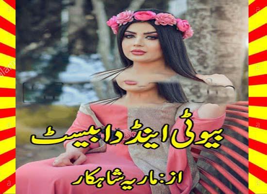 Beauty And The Beast Urdu Novel By Maria Shahkar