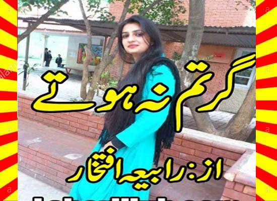 Gar Tum Na Hote Urdu Novel By Rabia Iftikhar