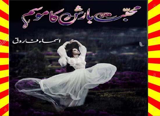 Mohabbat Barish Ka Mosam Urdu Novel