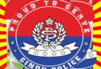 PTS Roll No Slip Sindh Police Department Phase V Jobs 2020