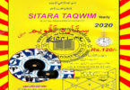 Sitara Taqweem Jantri 2020 Read and Download