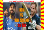 Today Match Prediction 3rd T20 India vs New Zealand Who Win