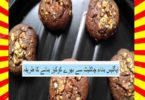 How To Make Eggless Almond Chocolate Filled Cookies