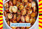 How To Make Garlic Roasted