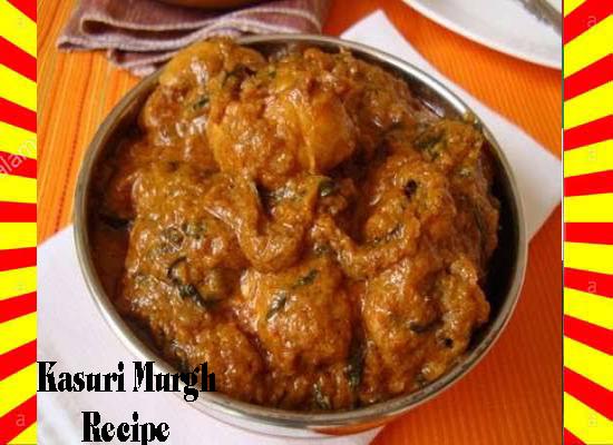 How To Make Kasuri Murgh Recipe Urdu and English