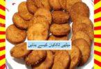 How To Make Meethi Tikkiyan Recipe Urdu and English