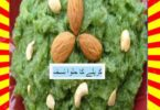 Karele Ka Halwa Recipe In Urdu