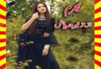 Bharam Urdu Novel By Zunaira Riaz