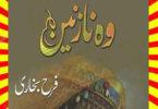 Woh Nazneen Urdu Novel By Farah Bukhari Episode 6