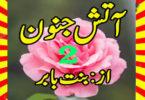 Aatish E Junoon Urdu Novel By Bint E Babar Episode 2