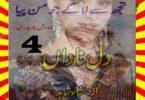 Dil E Nadan Urdu Novel By Nisha Shahid Part 4