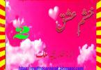 Khasham E Ishq Urdu Novel By Khadija Malik Episode 2
