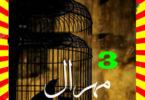Mehraal Urdu Novel By Sania Mumtaz Part 3