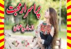 Purisrar Mohabbat Urdu Novel By Mariya Awan