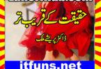 Haqeeqat K Qareeb Tar Urdu Novel By Dr Pareshy Malik