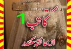 Kaatib Urdu Novel By Ayesha Sikander Episode 1