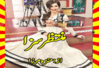 Muntazir E Saza Urdu Novel By Munazza Mirza