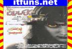 Sachi Kahaniyan Digest June