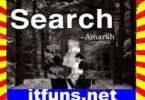 Search Urdu Novel By Amarah Writer