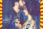 Yaqeen E Muhabbat Urdu Novel By Mafia Kanwal Episode 4