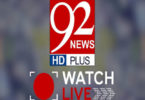92 News Watch Live TV Channel From Pakistan