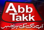Abb Takk News Watch Live TV Channel From Pakistan
