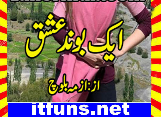 Aik Bond Ishq Urdu Novel By Izma Baloch