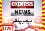 Express News Watch Live TV Channel From Pakistan