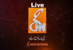 GNN News Watch Live TV Channel From Pakistan