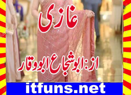 Ghazi Urdu Novel By Abu Shuja Abu Waqar