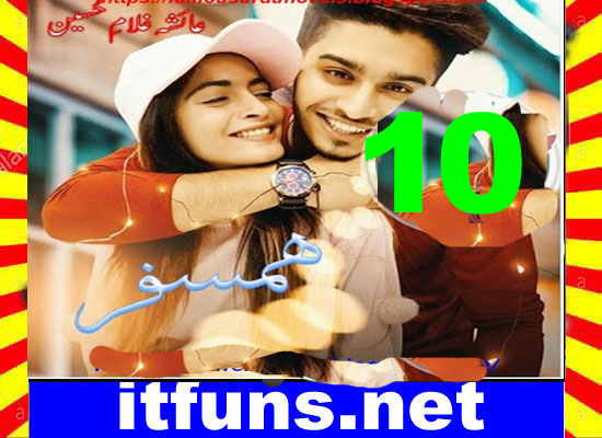 Humsafar Urdu Novel By Ayesha Ghulam Hussain Episode 10