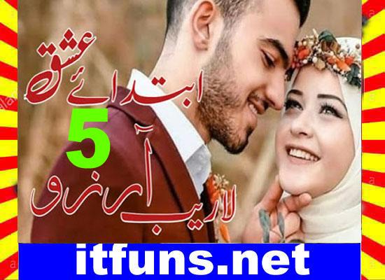 Ibtada E Ishq Urdu Novel By Laraib Arzo Episode 5
