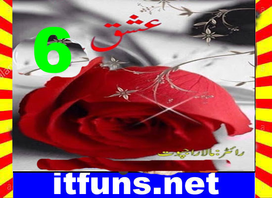 Ishq Urdu Novel By Mala Rajpoot Episode 6
