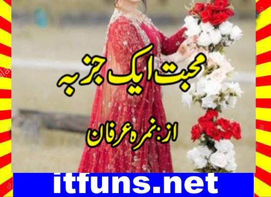Muhabbat Aik Jazba Urdu Novel By Nimra Irfan