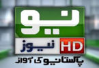 Neo News Watch Live TV Channel From Pakistan