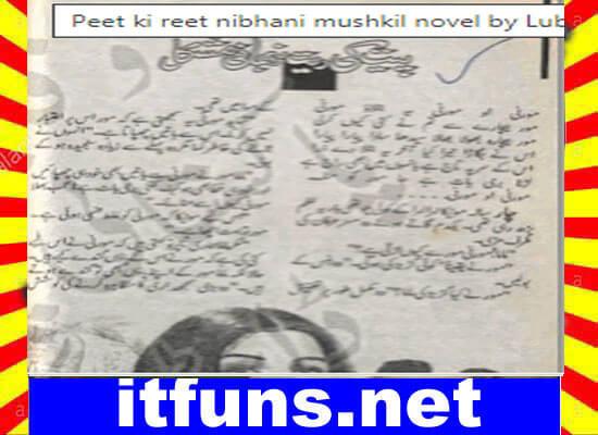 Peet Ki Reet Nibhani Mushkil Urdu Novel By Lubna Jadoon