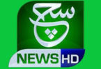 Such News Watch Live TV Channel From Pakistan