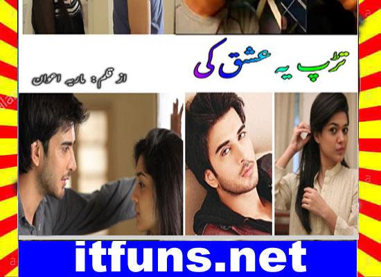 Tarap Yeh Ishq Ki Urdu Novel By Mariya Awan