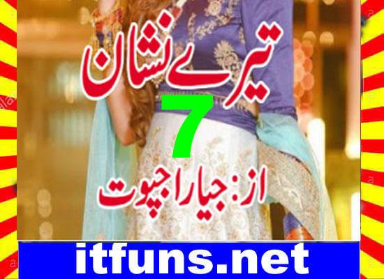 Tere Nishaan Urdu Novel By Jia Rajpoot Episode 7