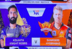 Today Cricket Match KKR VS SRH IPL 8th T20 Live Update 26 Sep 2020
