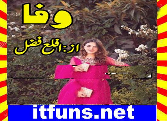 Wafa Urdu Novel By Afla Fazal